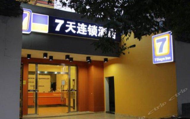 Отель 7 Days Inn (Xi'an Xiaozhai Metro Station Great Wild Goose Pagoda North Square) Китай, Сиань - отзывы, цены и фото номеров - забронировать отель 7 Days Inn (Xi'an Xiaozhai Metro Station Great Wild Goose Pagoda North Square) онлайн вид на фасад