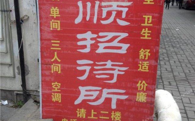 Xingshun Hostel городской автобус