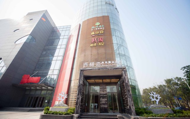 Xiang Linhai Boutique Business Hotel вид на фасад