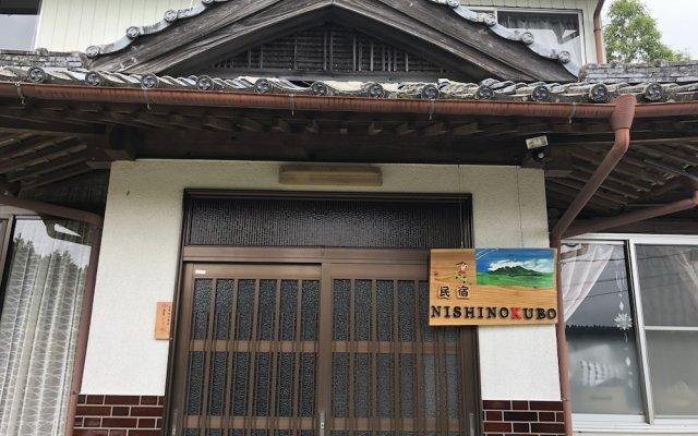 Отель NISHINOKUBO Япония, Минамиогуни - отзывы, цены и фото номеров - забронировать отель NISHINOKUBO онлайн вид на фасад