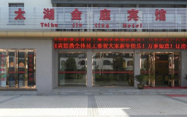 Suzhou Taihu Jinting Hotel вид на фасад