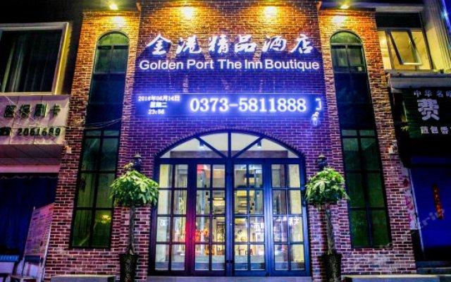 Отель Gold Harbour Inn вид на фасад