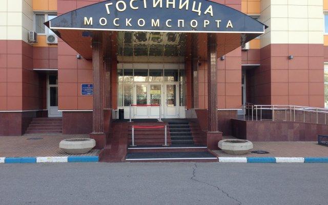 Гостиница Москомспорта в Москве - забронировать гостиницу Москомспорта, цены и фото номеров Москва вид на фасад