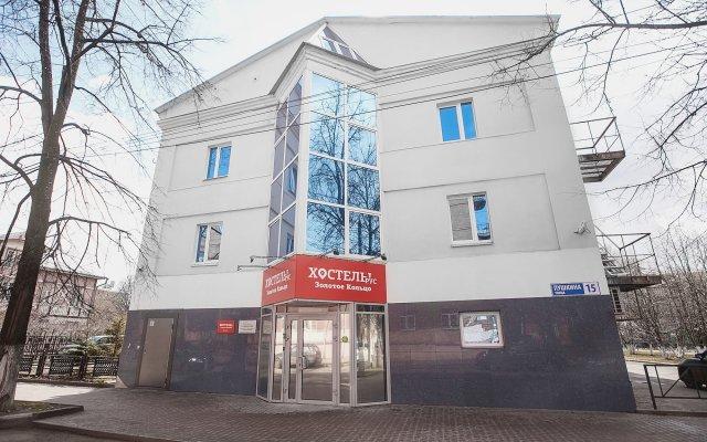 Хостел Золотое Кольцо Ярославль вид на фасад