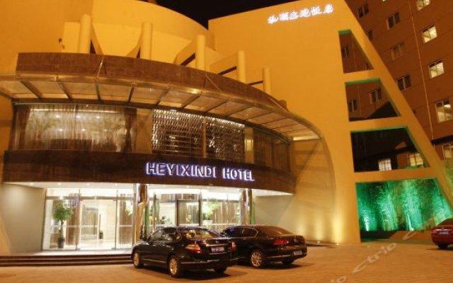 Heyixindi Hotel вид на фасад