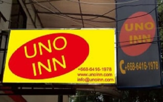 Отель Uno Inn Бангкок вид на фасад