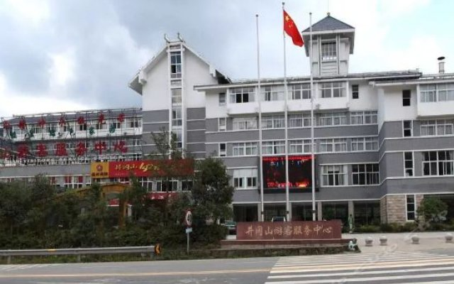 Jinggangshan Hotel вид на фасад