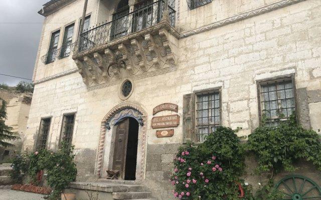 Отель Old Greek House вид на фасад
