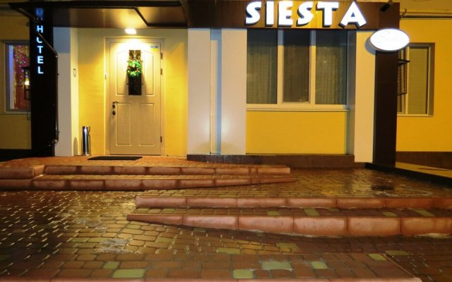 Гостиница «Сиеста» Украина, Харьков - 4 отзыва об отеле, цены и фото номеров - забронировать гостиницу «Сиеста» онлайн вид на фасад