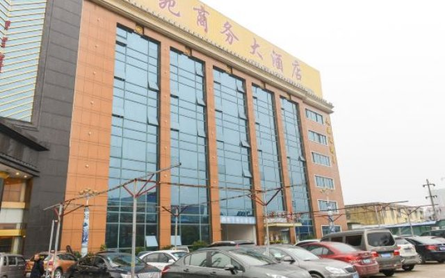 Wenyuan Business Hotel вид на фасад