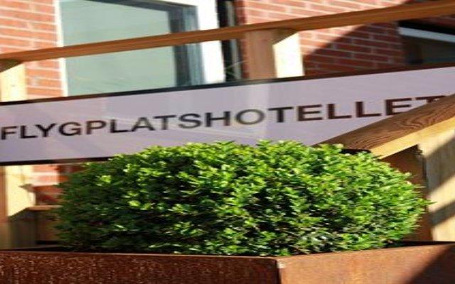 Отель Flygplatshotellet Швеция, Харрида - отзывы, цены и фото номеров - забронировать отель Flygplatshotellet онлайн вид на фасад