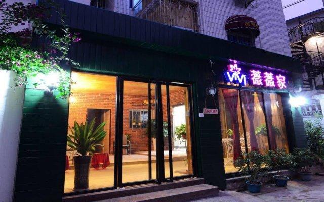 Отель Xiamen Mina Inn вид на фасад