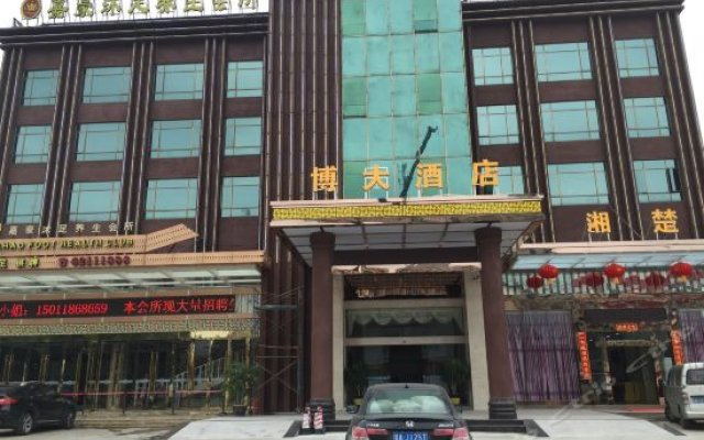 Boda Hotel вид на фасад