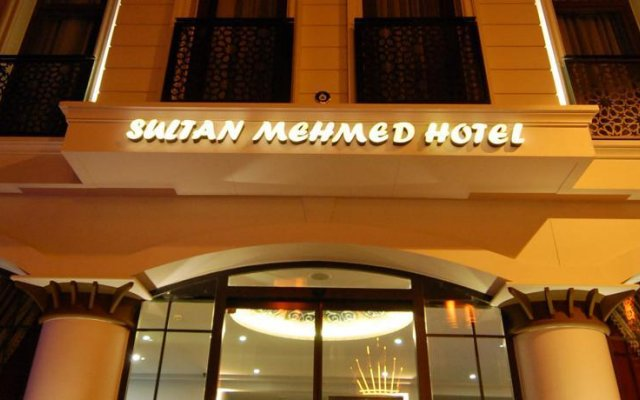 Sultan Mehmed Hotel Стамбул вид на фасад
