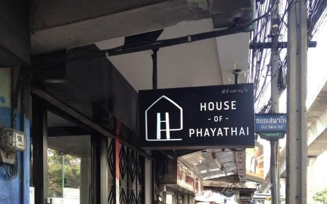 House Of Phayathai - Hostel Бангкок вид на фасад