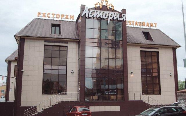 Гостиница Астория вид на фасад