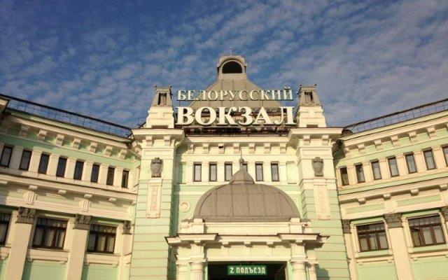 Отель ГородОтель Салем Москва вид на фасад