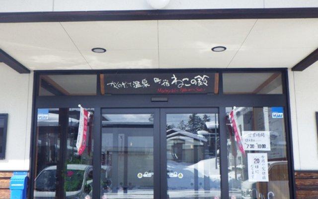 Отель Kakunodate Onsen Machiyado Neko no Suzu Дайсен вид на фасад