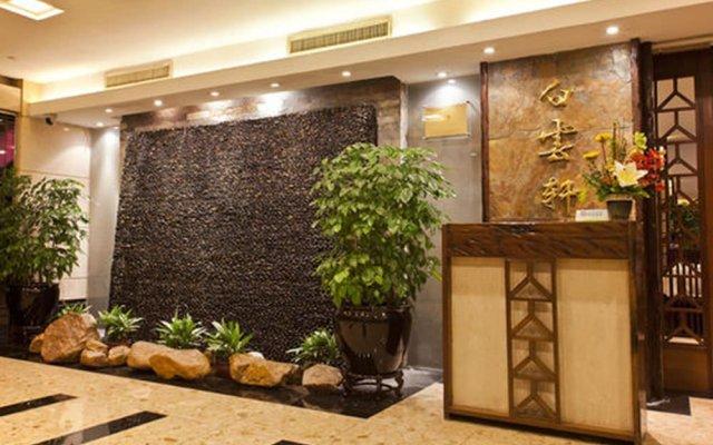 Отель Baiyun Hotel Guangzhou Китай, Гуанчжоу - 11 отзывов об отеле, цены и фото номеров - забронировать отель Baiyun Hotel Guangzhou онлайн вид на фасад