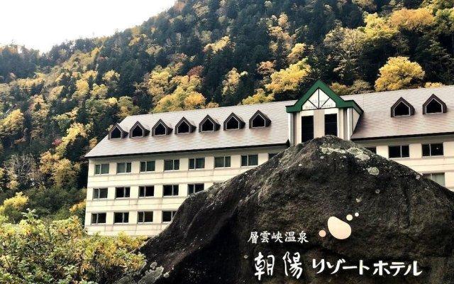 Отель Choyo Resort Камикава вид на фасад
