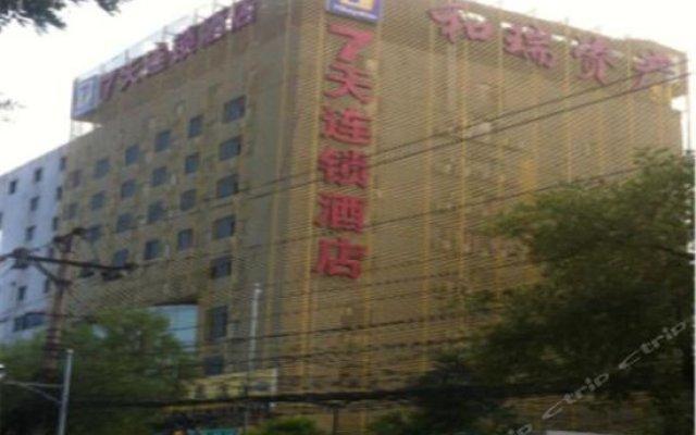Отель 7Days Inn Beijing Taijing Bridge вид на фасад
