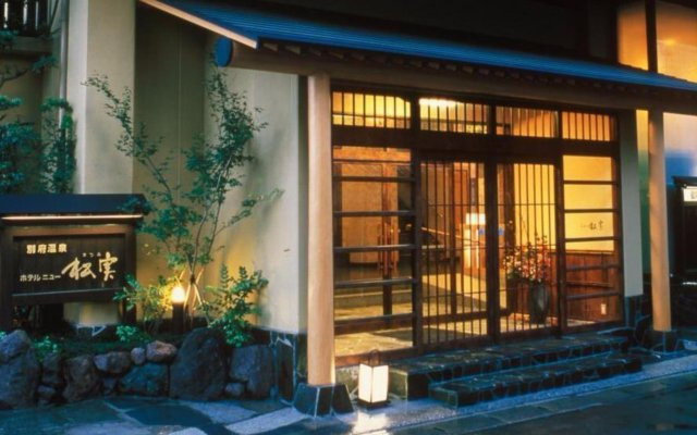 Umikaoru Yado Hotel New Matsumi Беппу вид на фасад