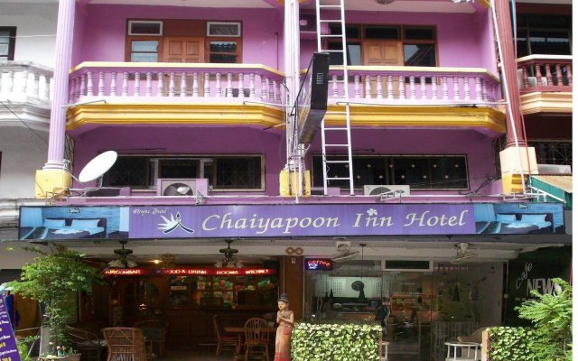 Отель Chaiyapoon Inn Таиланд, Паттайя - отзывы, цены и фото номеров - забронировать отель Chaiyapoon Inn онлайн вид на фасад