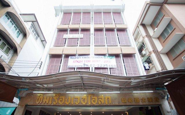 Отель Tim Mansion вид на фасад