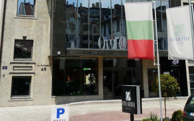 Business Hotel City Avenue вид на фасад
