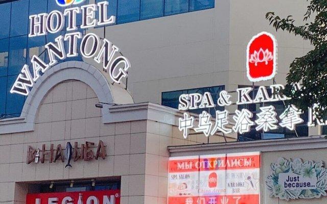 Wantong Hotel вид на фасад