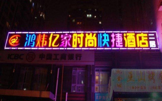 Hong Wei Yi Jia Beijing Guang Wai Hotel