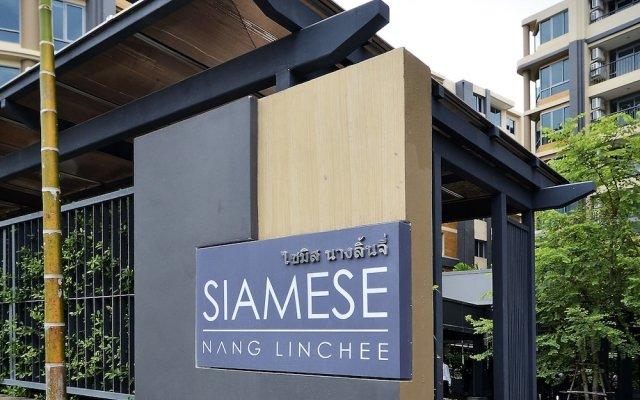 Отель Siamese Nanglinchee Residence Таиланд, Бангкок - отзывы, цены и фото номеров - забронировать отель Siamese Nanglinchee Residence онлайн вид на фасад