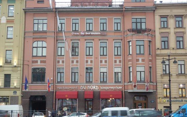 Best Western PLUS Centre Hotel (бывшая гостиница Октябрьская Лиговский корпус) вид на фасад