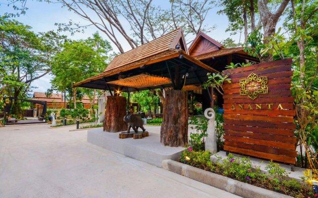 Отель Ananta Thai Pool Villas Resort Phuket вид на фасад