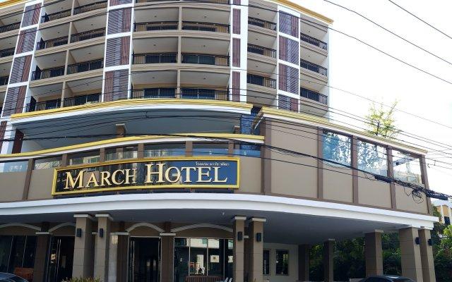 Отель March Hotel Pattaya Таиланд, Паттайя - 1 отзыв об отеле, цены и фото номеров - забронировать отель March Hotel Pattaya онлайн вид на фасад