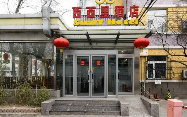 Beijing Sicily Hotel вид на фасад