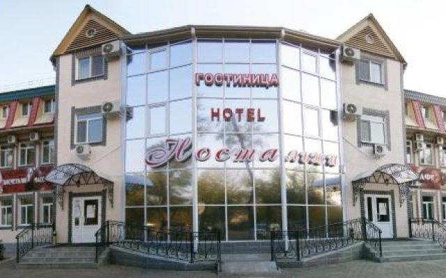 Гостиница Ностальжи в Уссурийске отзывы, цены и фото номеров - забронировать гостиницу Ностальжи онлайн Уссурийск вид на фасад