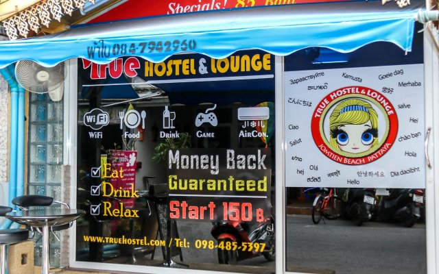 True Hostel & Lounge вид на фасад