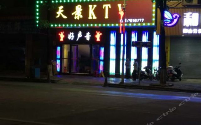 Tianjing Hotel вид на фасад