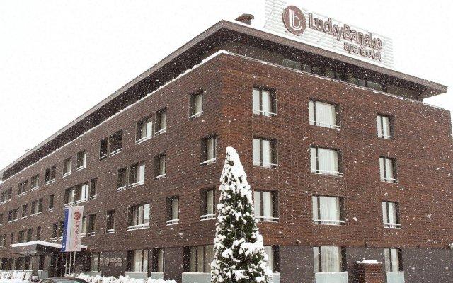 Отель Lucky Bansko Aparthotel SPA & Relax Болгария, Банско - отзывы, цены и фото номеров - забронировать отель Lucky Bansko Aparthotel SPA & Relax онлайн вид на фасад