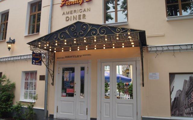 Гостиница Бентлей вид на фасад