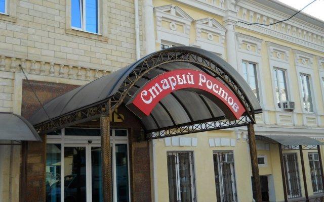 Гостиница Старый Ростов вид на фасад