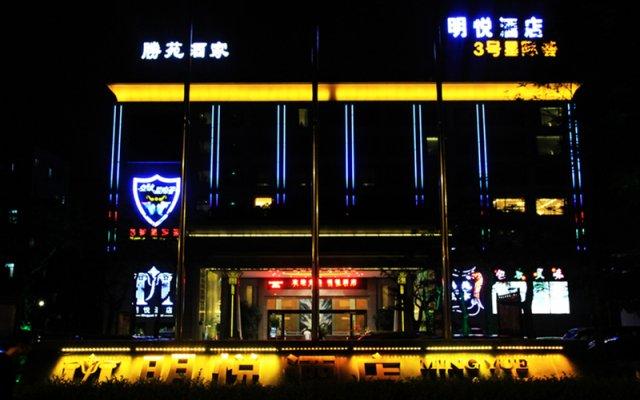 Отель Guangzhou Ming Yue Hotel Китай, Гуанчжоу - отзывы, цены и фото номеров - забронировать отель Guangzhou Ming Yue Hotel онлайн вид на фасад