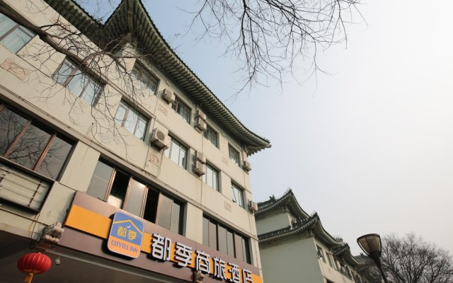Отель Citytel Inn Китай, Пекин - отзывы, цены и фото номеров - забронировать отель Citytel Inn онлайн вид на фасад