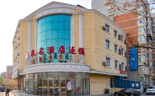 Отель Four Seasons Apple Hotel (Beijing Wanda Plaza) Китай, Пекин - отзывы, цены и фото номеров - забронировать отель Four Seasons Apple Hotel (Beijing Wanda Plaza) онлайн вид на фасад