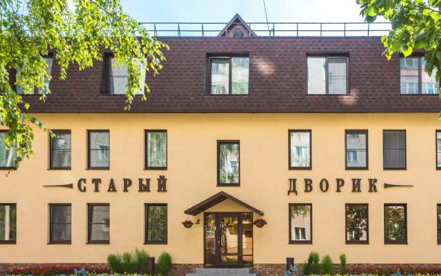 Гостиница Старый дворик на Мопра вид на фасад