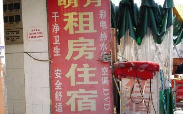 Отель Mingyue Hostel (Zhongshan Shaxi) Китай, Чжуншань - отзывы, цены и фото номеров - забронировать отель Mingyue Hostel (Zhongshan Shaxi) онлайн вид на фасад