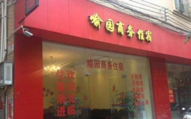 Отель Zhongshan Guzhen Yuyuan Business Inn вид на фасад