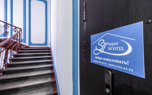 Гостиница SuperHostel на Пушкинской 14 в Санкт-Петербурге - забронировать гостиницу SuperHostel на Пушкинской 14, цены и фото номеров Санкт-Петербург вид на фасад