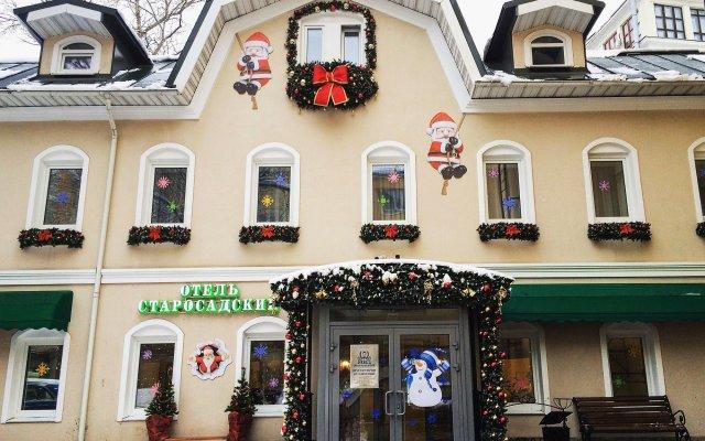 Гостиница Старосадский вид на фасад